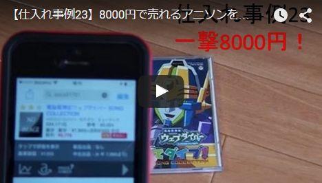 WS000155